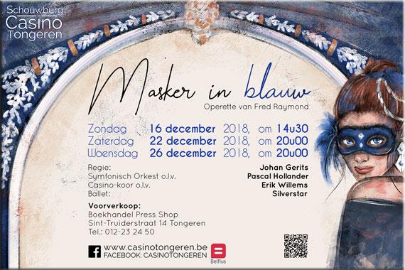 December 2018 – Masker in blauw