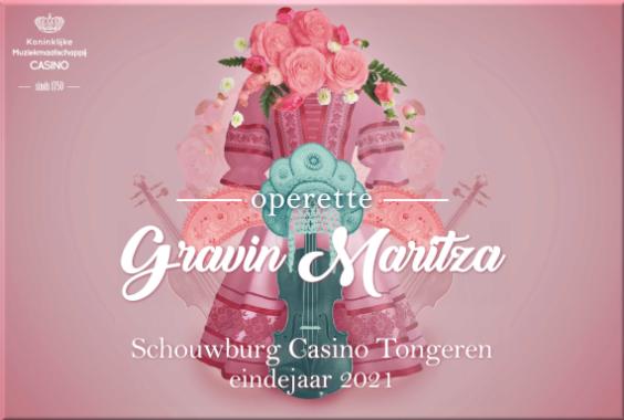December 2021 – Gravin Maritza